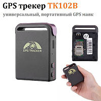 Персональный GPS трекер TK102B, GSM GPRS универсальный автономный маяк прослушка, с микрофоном и кнопкой SOS