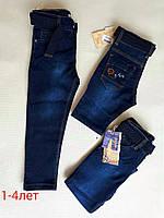 Детские джинсы для мальчика (1 - 4 лет) купить оптом со склада в Одессе 7 км