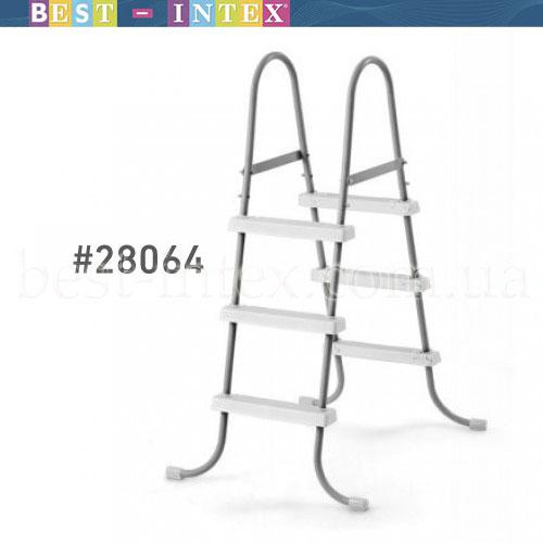 Intex 28064 ( 91 см.) Серая Лестница для бассейна