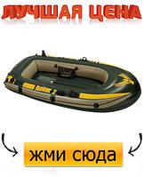 Лодка надувная Intex Seahawk 2 (68346) Жми Сюда!