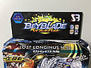 Бейблейд Blade/ бейблейд/beyblade Lost Longinus с ручкой и механизмом для запуска, фото 4