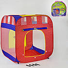 Дитячий ігровий намет палатка 3000 будиночок для дітей, фото 2