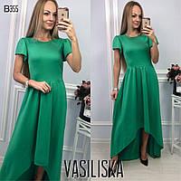 Платье в пол (12029)