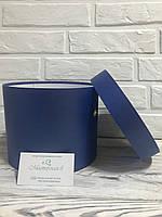 Круглая коробка h15/d19 c люверсами по бокам для лент, цвет синий