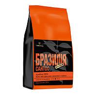 Кофе в зернах Бразилия Сантос.250гр