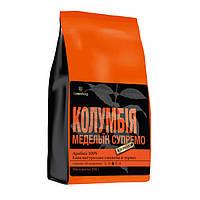 Кофе в зернах Колумбия Супремо.250гр