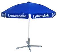 Зонт торговый с логотипом для рекламы и промоакций 1,8м