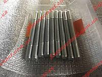 Шпильки распредвала Ваз 2101 2102 2103 2104 2105 2106 2107 (7мал+2больш) БелЗан упакованные