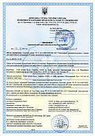 Оформление санитарно-эпидемиологическое заключения на ТУ для производства в Украине