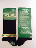 Носки бамбуковые мужские премиум Pier Luigi демисезон
