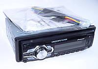 Автомагнитола Pioneer 6226 MP3/SD/USB/AUX/FM со съемной панелью
