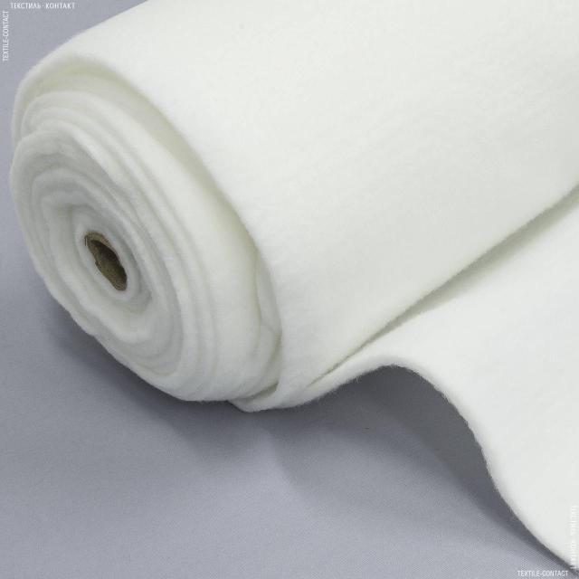 Slimtex. Утеплитель Слимтекс 50х75 см  250 г/м2