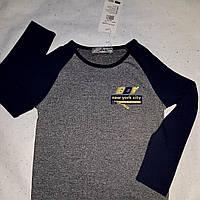 Модная кофта для мальчика 116-128