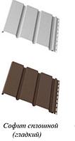 Сайдинг софит (потолочная панель) 0,305х3,39м. Борышев (BORYSZEW ) Коричневый