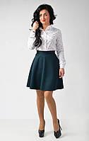 Благородная женская юбка для модниц
