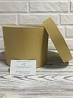 Подарочная круглая коробка h15/d19 c люверсами по бокам для лент, цвет золото,  в наличии 3 цвета
