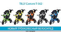 Детский трехколесный велосипед TILLY Camaro T-362