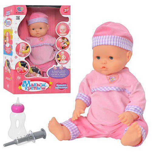 "Лялька пупс ""Мой малыш"" M 1446 U/R"