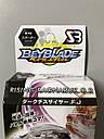 Бейблейд Blade/ бейблейд/beyblade Rising Ragnaruk (Attack)  с  механизмом для запуска, фото 4