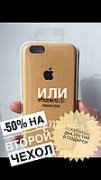 Чехол-накладка(силиконовый)на айфон 6,6s Apple Silicon Case for Iphone 6/6S