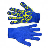 """Перчатки вязанные синие с вкраплением """"Звезда"""", L, (587)"""