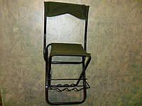 рыбацкий складной стул с держателем для удилищ
