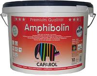 Универсальная краска Amphibolin B3   (9,4л.)