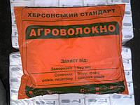 Агроволокно 17 гр. пакет (3,2*10 м.) белое