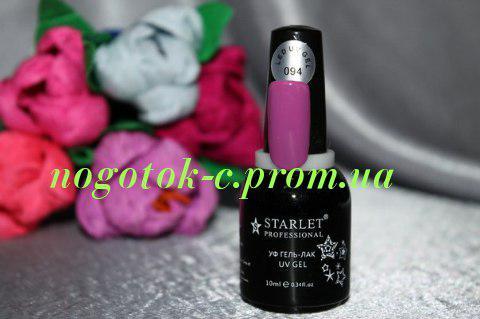 Гель-лак Starlet 10 ml №94