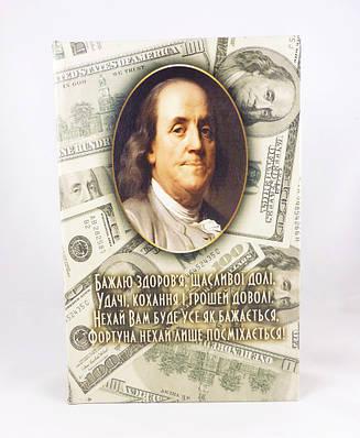 Шкатулка сейф в форме книги Доллары