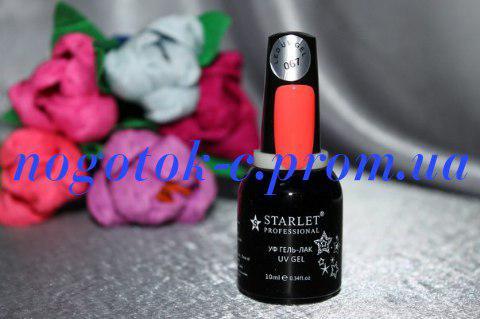 Гель-лак Starlet 10 ml №67