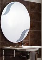 Зеркало 460х650 мм Ф214