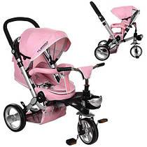 Детский 3-х колесный велосипед M AL3645-10 TURBOTRIKE. Гарантия качества. Быстрая доставка.