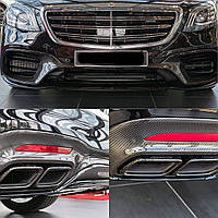S63 S65 AMG 2017 carbon fiber kit for Mercedes Benz S class W222