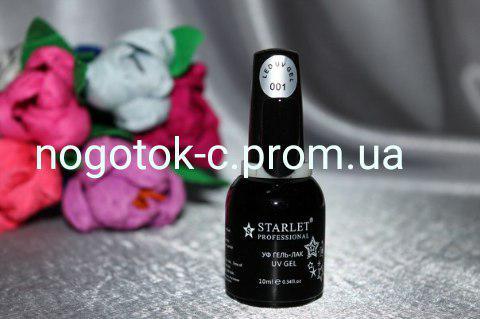 Гель-лак Starlet 10 ml №001