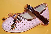 Детские туфли розовые TM Yalike код 109-7 размер 21-25