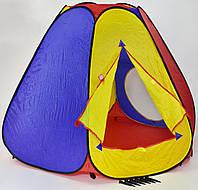 Большая детская игровая палатка шатер 3058 для детей (велика дитяча ігрова палатка для дітей), фото 1
