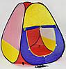 Детская игровая палатка шатер 3032 для детей (дитяча ігрова палатка для дітей)