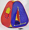 Детская игровая палатка, детский игровой домик для игры в помещении и на улице