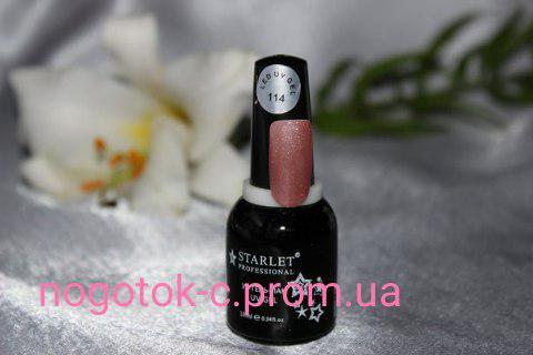 Гель-лак Starlet 10 ml №114
