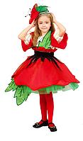 Детский карнавальный костюм Красный Мак 288