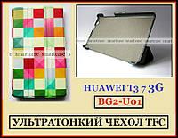 Color Blocks TFC цветной чехол книжка для Huawei Mediapad T3 7 3G Bg2-U01