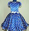 """Детское платье """"Синее в горох"""""""