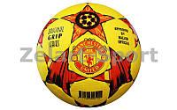 Мяч футбольный №5 Гриппи 5сл. MANCHESTER  (№5, 5 сл., сшит вручную)