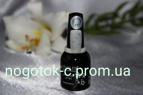 Гель-лак Starlet 10 ml №117