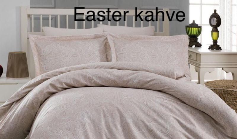 Постельное белье Altinbasak (семейное) сатин № Easter Kahve