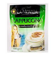 Капучіно з горіховим смаком La Movida 130g (14шт/ящ)