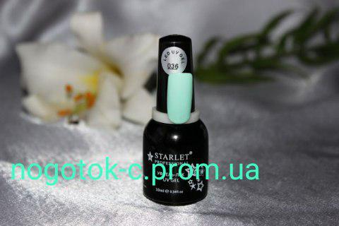 Гель-лак Starlet 10 ml №36