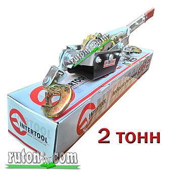 Лебедка рычажная на 2т трос 4,5 мм  х 1,5 м 2 положения INTERTOOL GT1442, фото 2