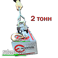 Лебедка рычажная на 2т трос 4,5 мм  х 1,5 м 2 положения INTERTOOL GT1442